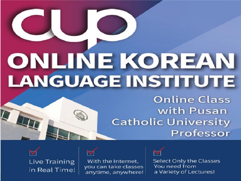 CUP한국어어학당-홈페이지커버_20200825(영어)_CS6-고화질-모바일버전.jpg
